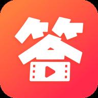 问答短视频v1.0.2 安卓版