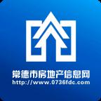 常德市房地产信息网v4.0.3 安卓版