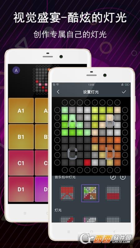 电子音乐板app 3.8.9 安卓最新版