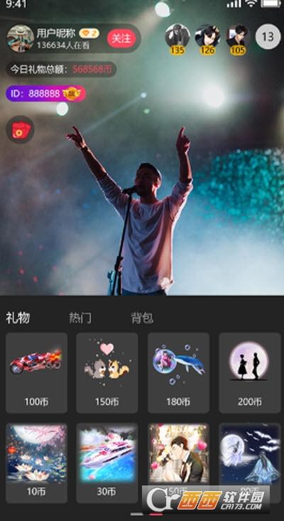 地巴角app官方版 1.2.7