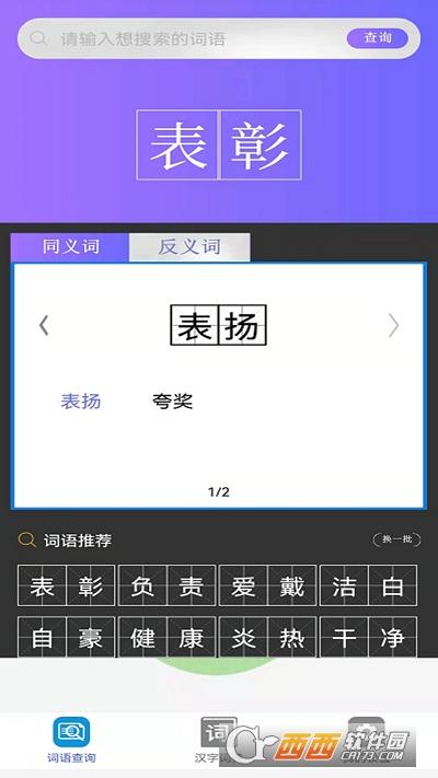 快答对作业app v1.0.0安卓版