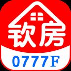 钦州房产网平台v4.0.3安卓版