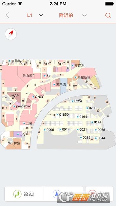九方购物中心 1.0.3iOS版