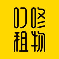 叮咚租物v1.0.0 最新官方版