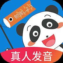 日语入门学堂v3.2.6