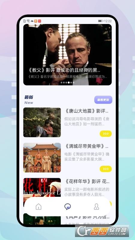 九合视频 v1.1 安卓版