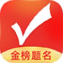 优志愿官方app