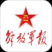 解放军报手机版V2.7.1 安卓官方版