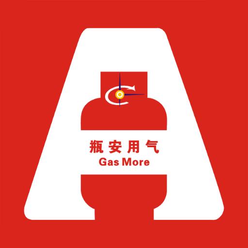 瓶安用气(天然气设备智慧管理)