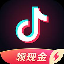 抖音极速版红包版app