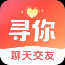 寻你app5.0.3安卓版