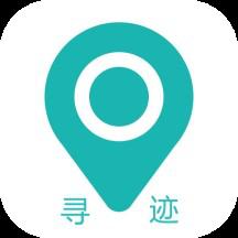 寻迹Tracker定位appv1.1.0安卓版