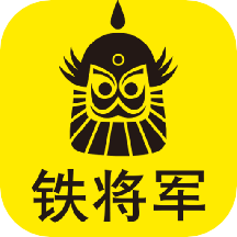 铁将军行车记录仪(行车安全集成)