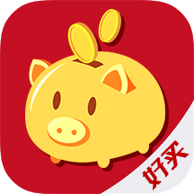 储蓄罐appV6.2.5 官方版