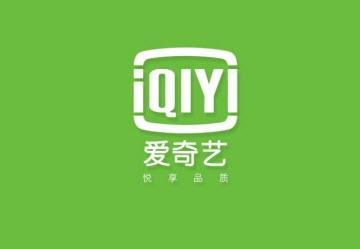 爱奇艺官方下载2021_爱奇艺视频官方下载_爱奇艺