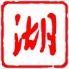 湖北日报app