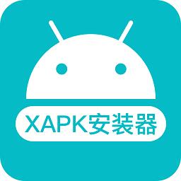 XAPK安装器(XAPK Installer)v3.1.6 安卓中文版