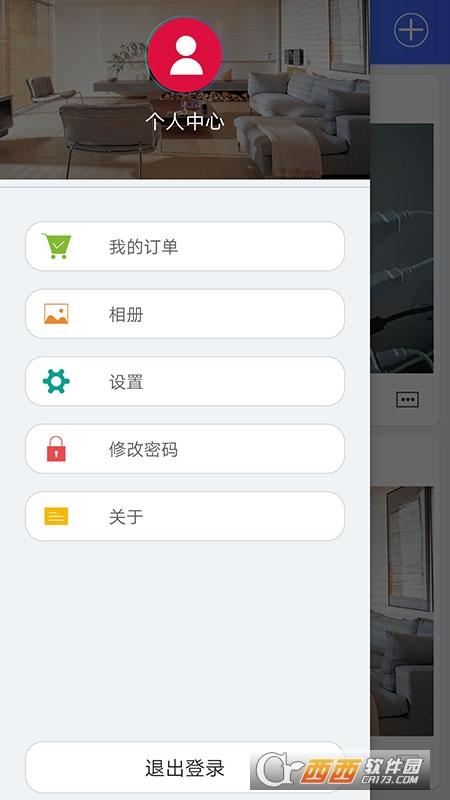 JJhome手机版 v3.4.0.2安卓版