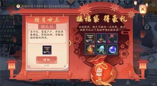 新笑傲江湖琳琅寻宝位置坐标详情一览