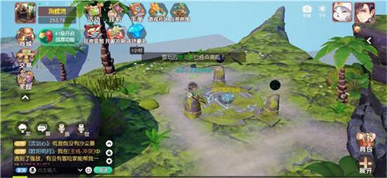 梦想新大陆海洋祭坛奇遇玩法攻略 海洋祭坛奇遇如何完成