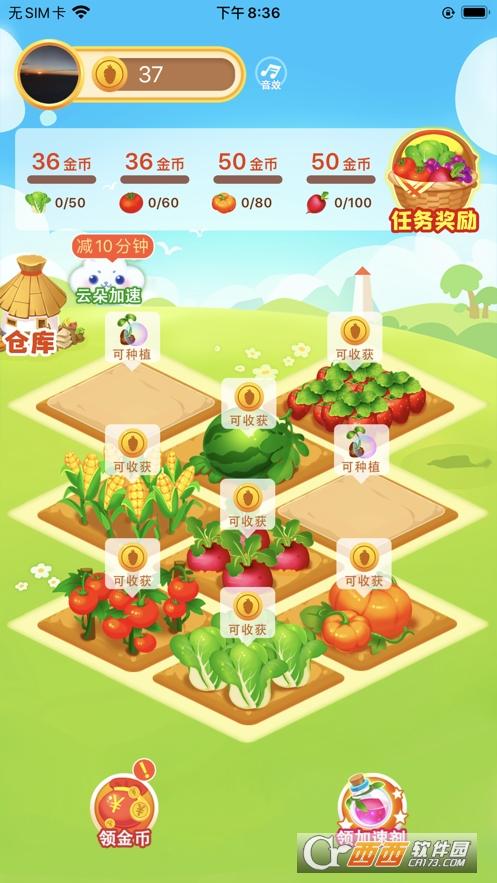 多多菜园快乐农场