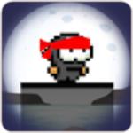 忍者桥梁v1.0.2 安卓版