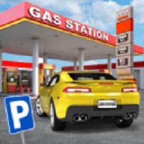 加油站停车场游戏(Gas Station Car Parking Game)