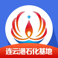 畅行石化(连云港石化产业基地)v1.0.9安卓版