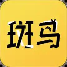 斑马次元漫破解版1.2.5 安卓最新版