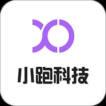 小跑多商户商城的多样化商品和服务品管理操作系统app