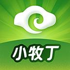 小牧丁(牲畜交易平台)