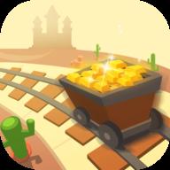 黄金铁路王国