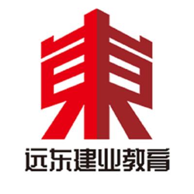远东建业教育