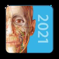 2021人体解剖学图谱iPhone/iPad苹果版