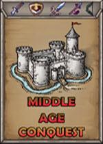 中世纪征服最新版免安装绿色版