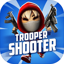 突袭部队Trooper Shooter中文版