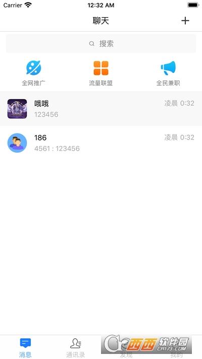 快乐聊吧app 1.0.054安卓版