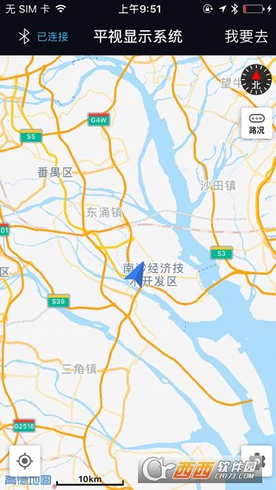 HUD手机导航app 2.15安卓版