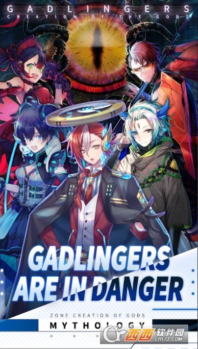 破世者:封神(Gadlingers: Creation of the Gods)