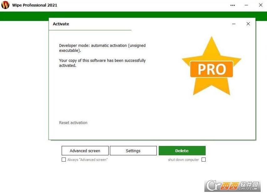 Wipe Professional 2021破解版 v2021.00多国语言安装版