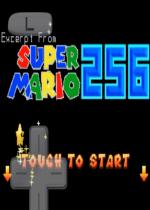 超级马里奥256绿色硬盘版