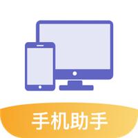 电脑手机传输助手v2.1.3 安卓版