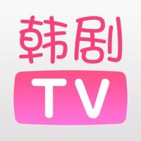 爱韩剧tv app