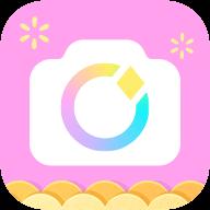 美颜相机清爽vip会员版app