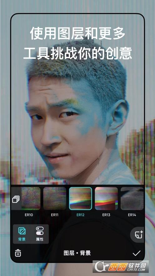 泼辣修图ios版 v5.0.2官方最新版