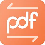 迅达pdf转换器助手