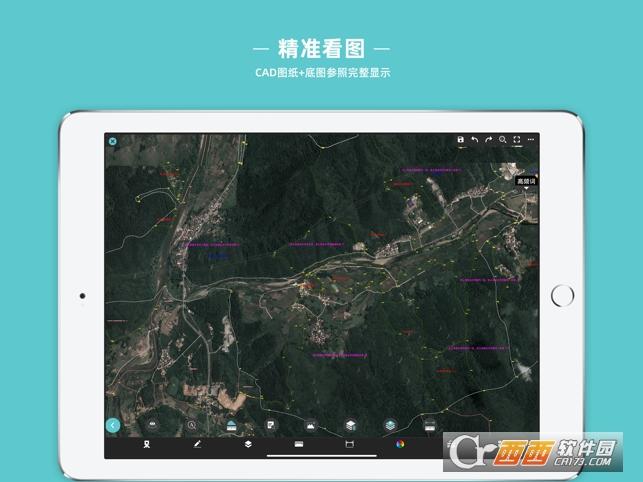 浩辰CAD测绘iPhone/iPad版app V1.1.0苹果iOS版