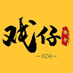 �蜃杏�蛸~�交易平�_