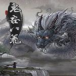 鬼谷八荒缥缈女剑仙超凡捏脸MODv1.0.0 绿色版