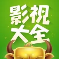 七七影视大全手机版app